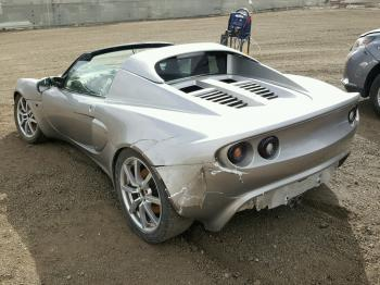 Salvage Lotus Elise